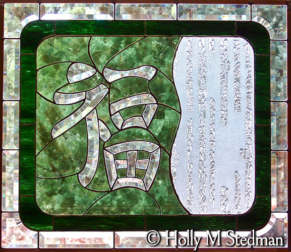 Stained glass panel of japanese character